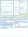 Pflegeanamnese / Planung AEDL7-13